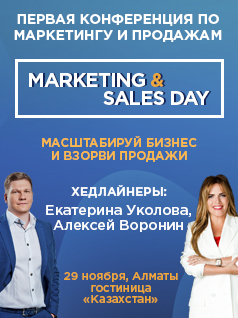 Marketing & Sales Day