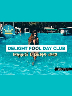 Delight pool day club