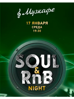 Soul & RnB night