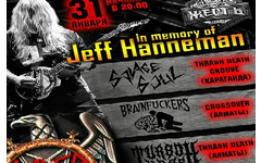 In memory of Jeff Hanneman
