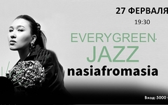 Everygreen Jazz в Музкафе