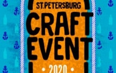 Craft Event 2020