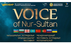 Voice of Nur-Sultan 26 октября