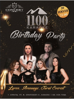 1100 Birthday Party