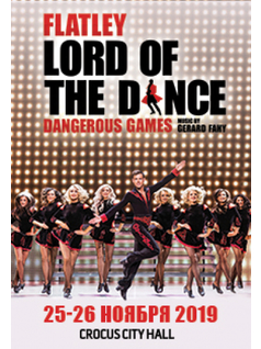 Lord Of The Dance 2019