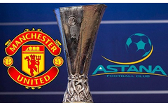 Manchester United - Astana